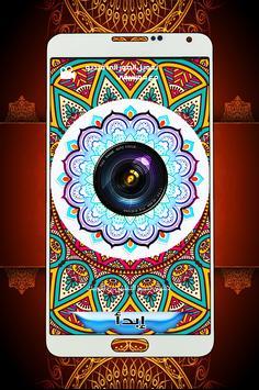 تحويل الصور مع الاغاني الى فيديو poster