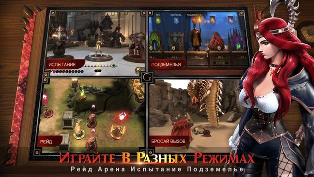 Magnum Quest скриншот 4