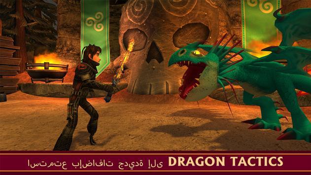 School of Dragons تصوير الشاشة 3