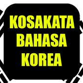 Kosakata Bahasa Korea icon