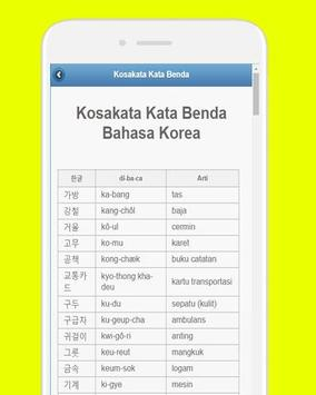 Kosakata Bahasa Korea screenshot 2
