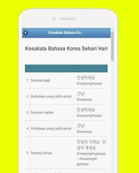 Kosakata Bahasa Korea screenshot 3