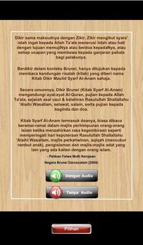 Dikir Syarafil Anam تصوير الشاشة 2