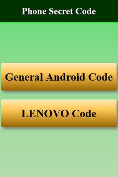 Mobiles Secret Codes of LENOVO screenshot 1