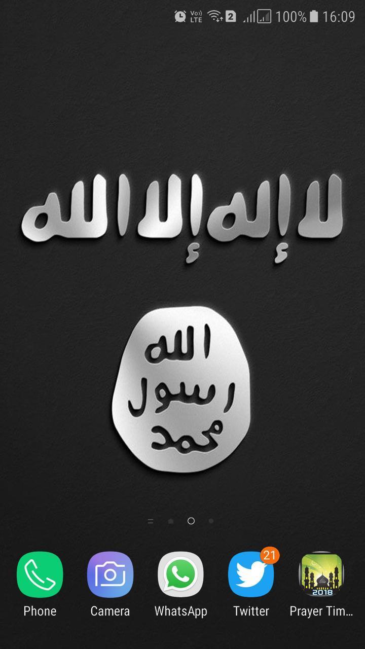 8300 Wallpaper Handphone Allah HD Terbaru