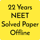 22 years Neet / Aipmt Solved Papers Offline icon