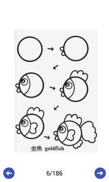 تعلم الرسم للأطفال خطوة بخطوة بالصور بدون نت For Android Apk