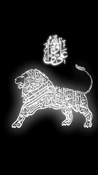 Wazaif e Nad e Ali (A.S) poster