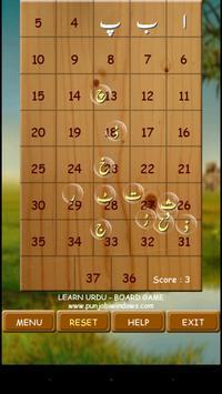 LEARN URDU screenshot 4