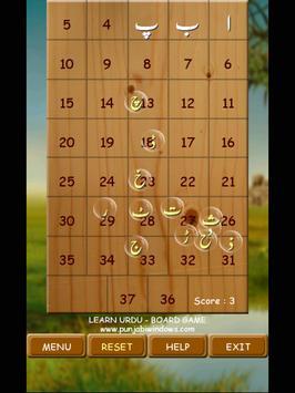 LEARN URDU screenshot 7