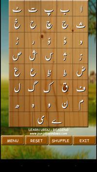 LEARN URDU screenshot 2