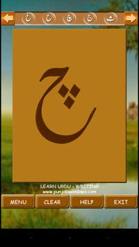 LEARN URDU screenshot 3