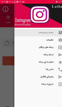 Video and Photo Downloader for Instagram 2019 12 (Android