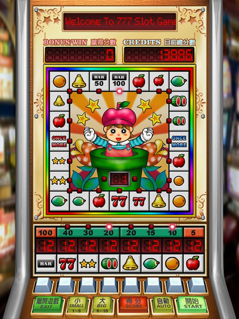 Download 777 slot machine game iowa casino payout percentages