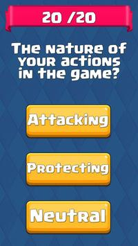 Who are you from Clash Royale - test! screenshot 1
