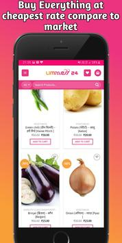 Limitless 24 - Buy Grocery, Stationary Online screenshot 1