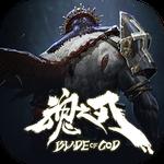 Blade of God : Vargr Souls-APK