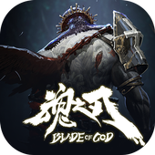 Blade of God-icoon