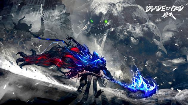 Blade of God ポスター