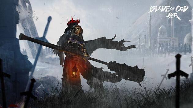 Blade of God スクリーンショット 2