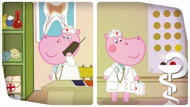Kids Doctor: Dentist screenshot 12