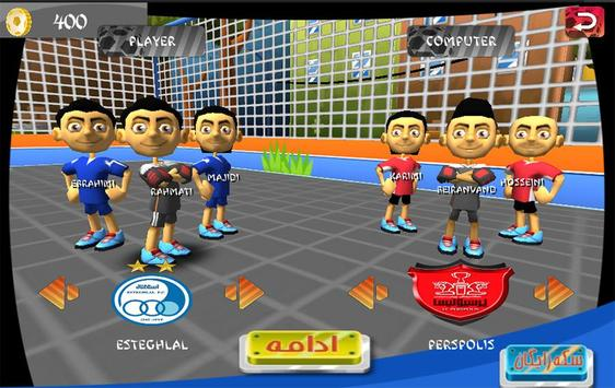 In fence Soccer screenshot 1
