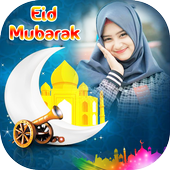 Eid Mubarak Photo Frame 2019 : Image Editor icon