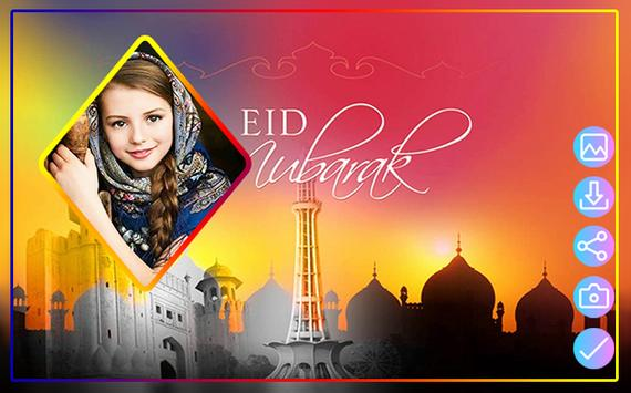 Eid Mubarak Photo Frame 2019 : Image Editor screenshot 2