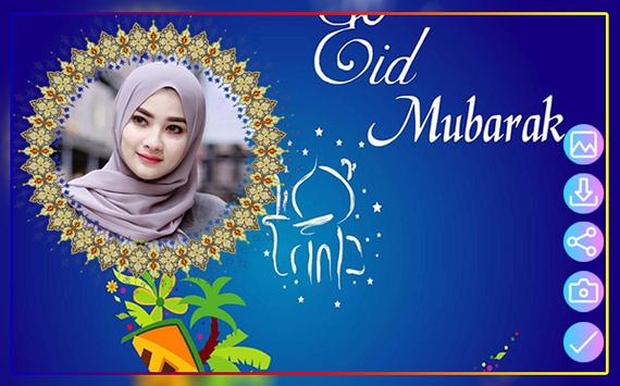 Eid Mubarak Photo Frame 2019 : Image Editor screenshot 3