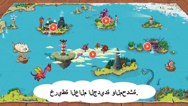 Pepi Wonder World تصوير الشاشة 7
