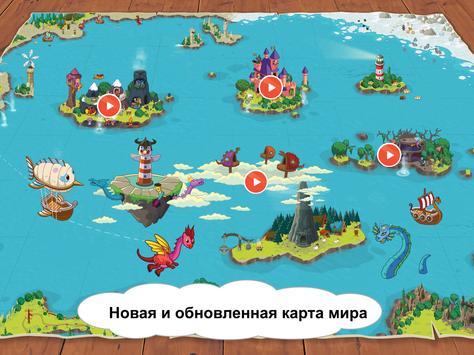 Pepi Wonder World скриншот 23