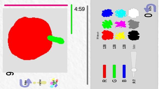 ラクガキウォーズ体験版 screenshot 1