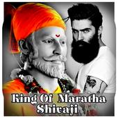 Shivaji Maharaj Photo Frame 2019 : King Of Maratha icon
