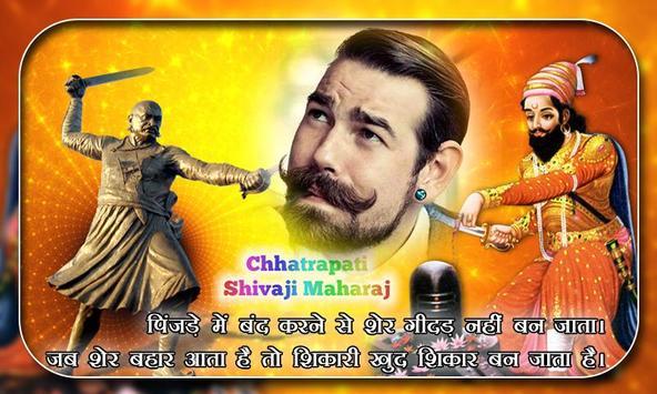 Shivaji Maharaj Photo Frame 2019 : King Of Maratha screenshot 1