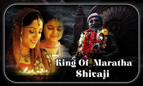shivaji maharaj photos download hd 2018