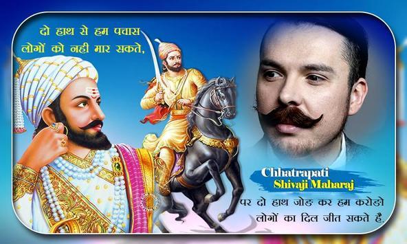 Shivaji Maharaj Photo Frame 2019 : King Of Maratha screenshot 3