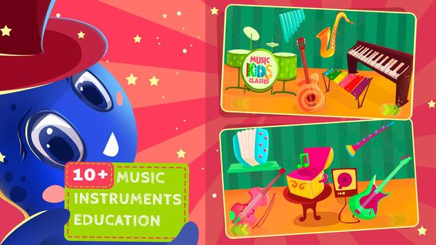 Kids Music Classes: 10+ Music Instruments स्क्रीनशॉट 1
