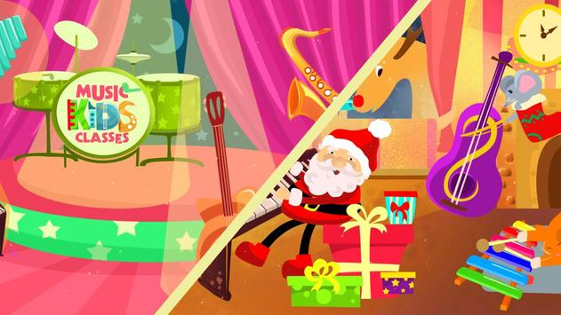 Kids Music Classes: 10+ Music Instruments screenshot 7