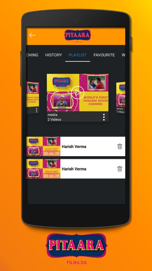 Pitaara for Android - APK Download