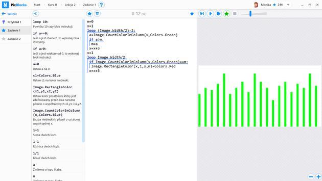PixBlocks screenshot 6
