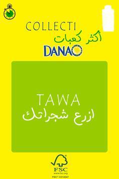 Naaouchou Jaw Together By DANAO screenshot 3