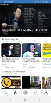 playtube-sharing-video screenshot 2