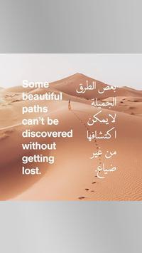 Positive Motivational Quotes  ❤️️ imagem de tela 3