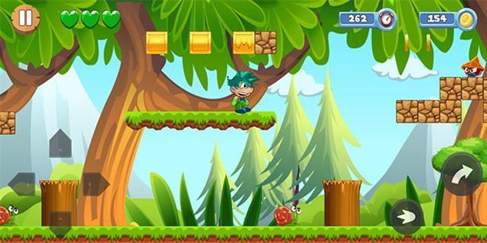 Super Rio World screenshot 1