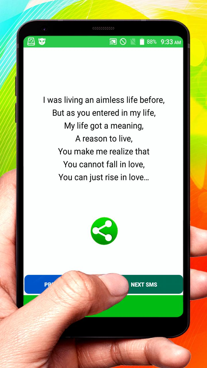 Praise SMS Text Message Latest Collection for Android - APK