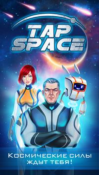 Tap space: Earth Defense poster