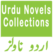 Urdu Novels icon