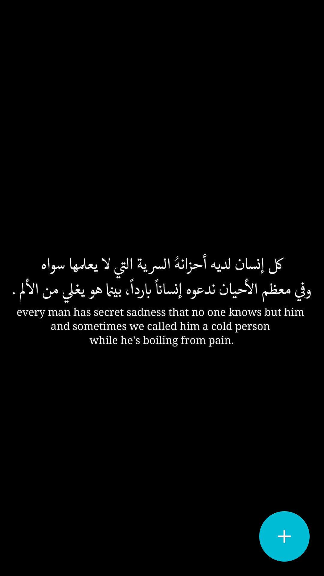 Beautiful Arabic Quotes For Android Apk Download