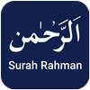 Surah Rahman icon