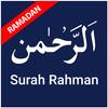 Surah Rahman & More Surahs icon